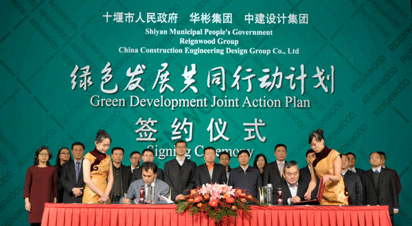 Green China, Healthy China Photography Program is Launched