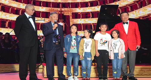 """ Light Your Life"" Charity Music Concert in Hong Kong"